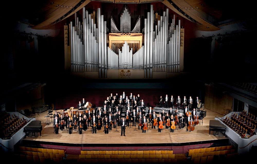 Jack-Singer-Concert-Hall